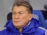 Олег БЛОХИН: «В «Динамо» меня могли и не позвать»