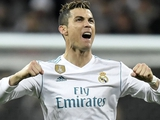 Daily Star: «Манчестер Юнайтед» нацелился на Криштиану Роналду