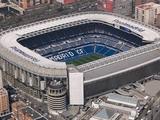 Microsoft может купить права на название стадиона «Сантьяго Бернабеу»