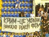 Футбольный Крым: Приближается «час Икс»