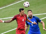 Португалия обыграла Францию в финале Евро-2016 и стала чемпионом Европы! (ВИДЕО)