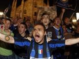 «Интер» встречали 5 000 болельщиков
