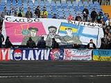 Футбольные болельщики – воинам Украины