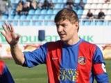 Максим Шацких — игрок «Черноморца»
