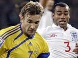 Украина — Англия - 1:0. Отчет о матче