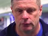 Олег Лужный: «А болельщики знают, какая должна быть игра? Им нужен только результат»