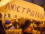 Обзор СМИ. Предчувствие футбольного Майдана