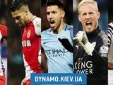 Лига чемпионов: пять героев недели