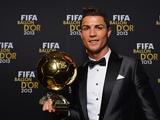 Криштиану Роналду: «Я намерен выиграть третий «Золотой мяч»