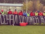 Открытое письмо игроков и болельщиков киевского «Арсенала»