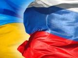 ФФУ и РФС могут быть оштрафованы за проведение Объединенного турнира