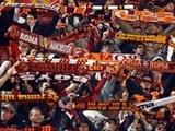 Полиция защитила игроков «Ромы» от фанатов