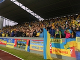 Президент Исландии отметил фанов «Вірні збірній» в Рейкьявике