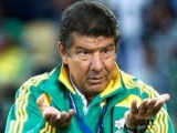 «Фламенго» уволил главного тренера