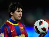 Месси просит «Барселону» сделать его самым высокооплачиваемым футболистом мира