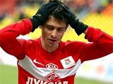 «Спартак» оценил Алекса в... 100 млн евро!