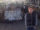 Владислав Калитвинцев — Путину: «Ты не отберешь у меня свободу!!!»