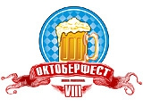 На «Октоберфесте» покажут матч «Динамо» — «Шахтер»