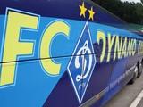 «Динамо» отправилось в Кременчуг на автобусе в экспериментальном составе