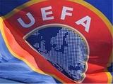 УЕФА утвердил правила подачи заявок на проведение Eврo-2020