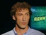 Дмитрий МИХАЙЛЕНКО: «Валерий Васильевич всегда говорил взвешенно, уверенно и немного»