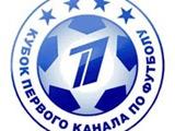Кубок Первого канала может вернуться в новом формате