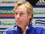 «Металлист» — «Динамо» — 2:0. Послематчевая пресс-конференция