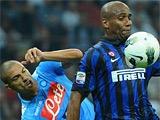«Интер» потерпел самое крупное домашнее поражение за последние 10 лет