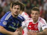 Голландская пресса — о матче «Аякс» — «Динамо»