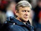 Арсен Венгер: «Мы заслужили поражение от «Вест Бромвича»
