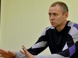 Александр ГОЛОВКО: «Вернулись в 90-е годы»