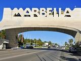 Официально. Матч Украина — Саудовская Аравия состоится в Марбелье