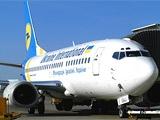 Сборная Украины отправилась в Черногорию. Без Коваля, Шевчука и Кучера