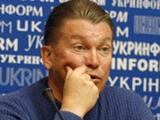 Олег БЛОХИН: «Если не буду тренером — закончу с футболом»