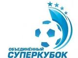Фоменко поедет на Объединенный Суперкубок
