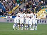 «Динамо»: Счастья тебе, моя команда!