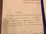 Ващук выдвинул свою кандидатуру на пост главы Федерации футбола Киева