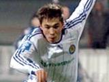 Романчук перешел в «Арсенал»