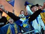 Боснийские фанаты «заблудились» в Прибалтике