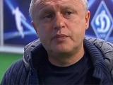 Игорь Суркис: «Я вранье не комментирую»