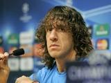 Карлес Пуйоль: «Все, что пишут про меня и «Милан», неправда»