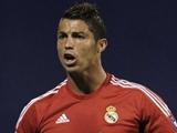 Роналду: «Мне завидуют, так как я красив, богат и отличный футболист»