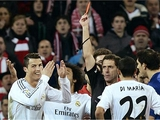 Роналду дисквалифицирован на три матча чемпионата Испании