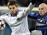 «Динамо» — «Интер» — 1:2. Отчет о матче