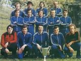 30 лет назад тбилисское «Динамо» выиграло Кубок Кубков (ВИДЕО)