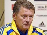 Мирон Маркевич: «Сборной Украины я попытаюсь привить то, что удалось Дель Боске»