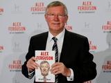 Алекс Фергюсон: «Моя книга написана для болельщиков, а не для прессы»