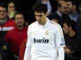 «Милан» сделал «Реалу» предложение по Кака