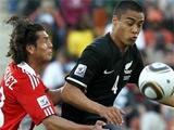 Матч Парагвай — Новая Зеландия стал 750-м в истории чемпионатов мира