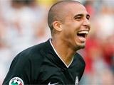 Два итальянских клуба проявляют интерес к Трезеге
